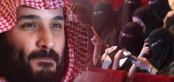 Arabia Saudita, al cinema dopo 35 anni