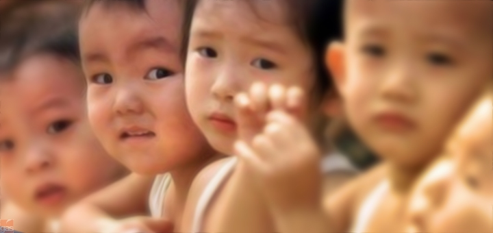 bambini asia