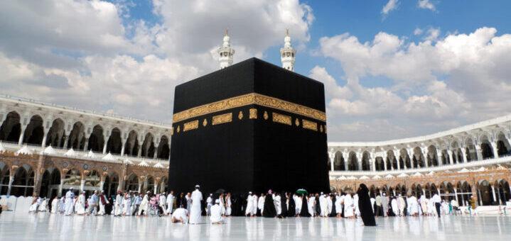 pillars-of-islam-1080×675
