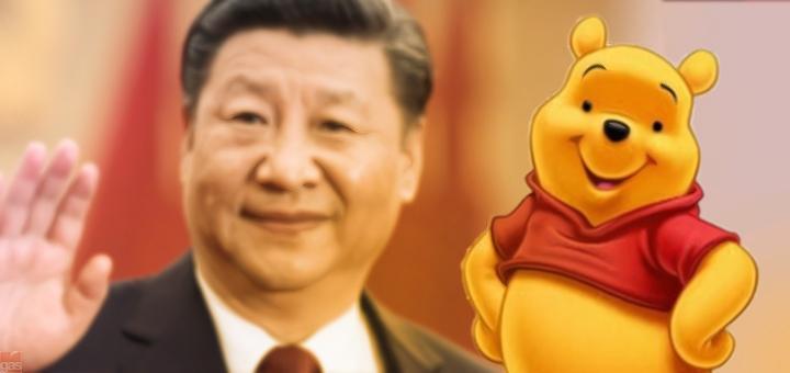 ping pooh