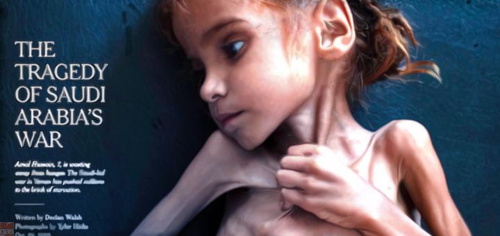 amal carestia