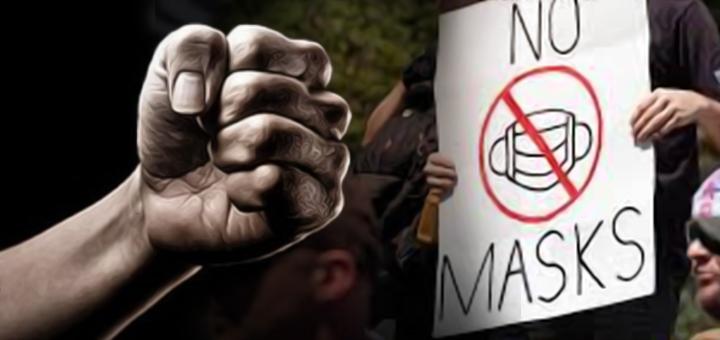 no-mask